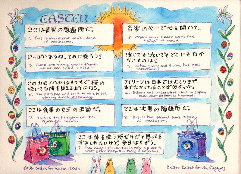 EasterJapan