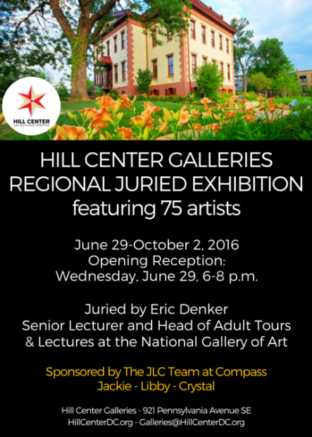 Hill Center Exhibit